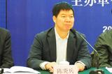 中国城镇化促进会副会长兼秘书长陈炎兵致词