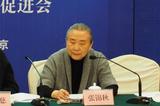 中国工程院院士张锦秋参加大会并讲话