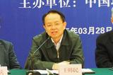 中华全国供销总社秘书长王韩民致辞